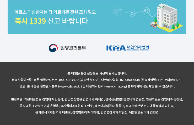 http://infectionnews.yesoni.co.kr/newsletter_0414_17/images/05.png